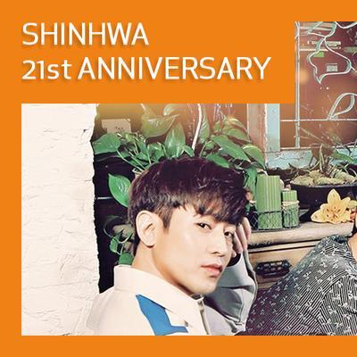 신화/SHINHWA