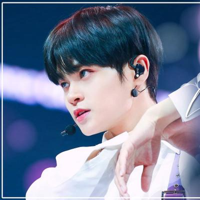 Lee Daehwi _Wanna One profile image