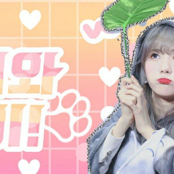 루다_우주소녀