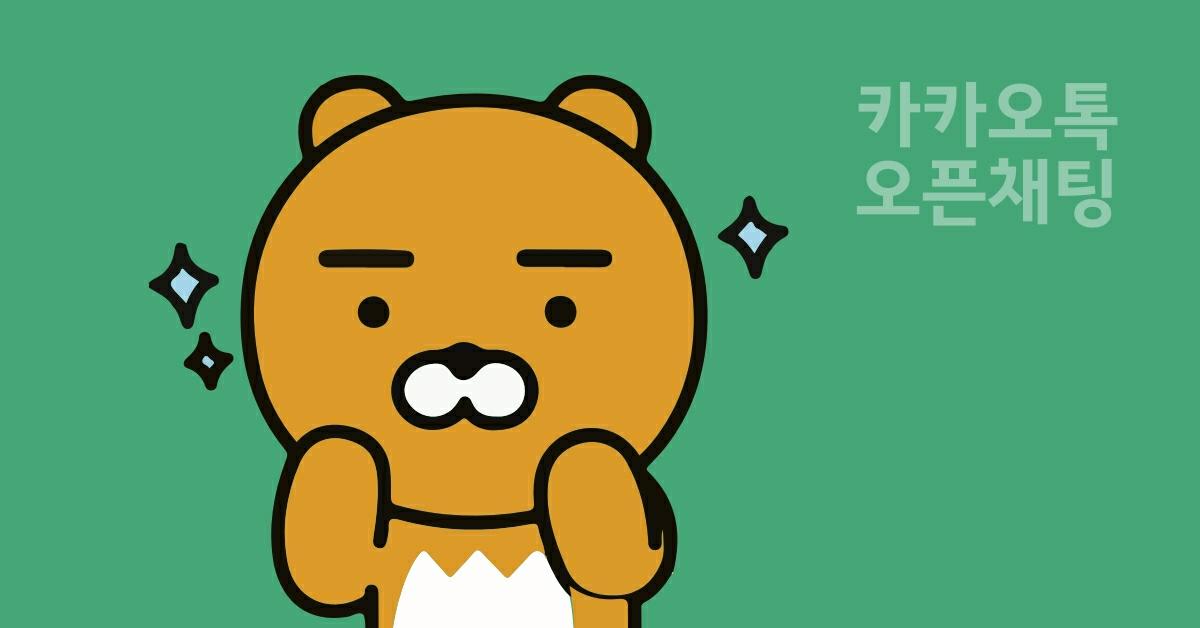 이채연_아이즈원