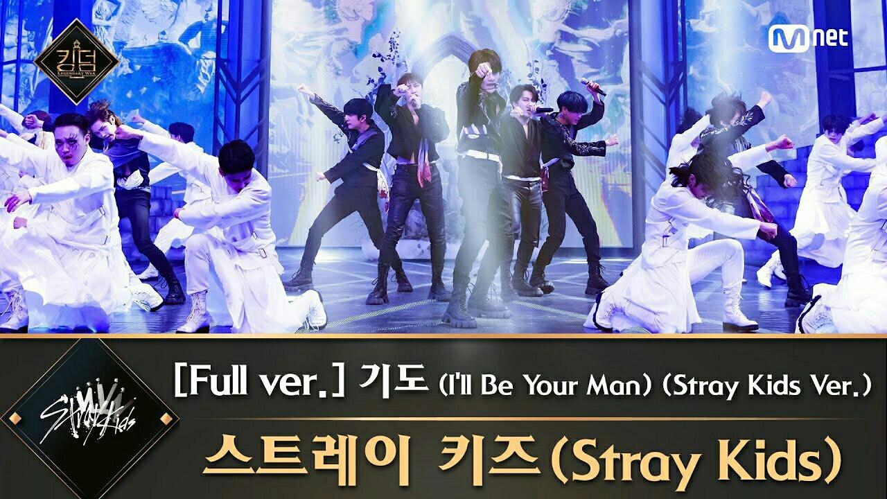 한_Stray Kids