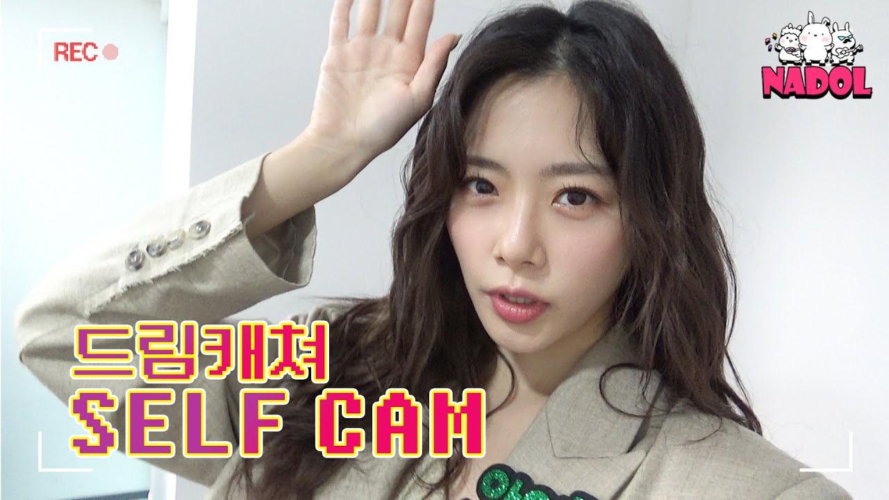 수아_드림캐쳐